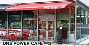 DNS cafe