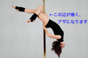pole-dance-0510_Fotor