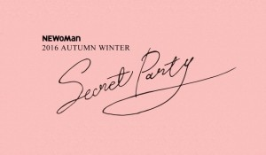 newoman secret party